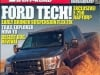 ford-raptor-super-duty-cover-petersens-4wheel-off-road-big